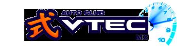 Foro | Auto Club VTEC MX - Desarrollado por vBulletin